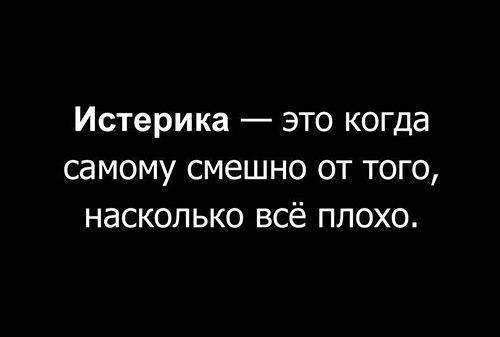 МВД усилило охрану дипломатических учреждений - Цензор.НЕТ 5444
