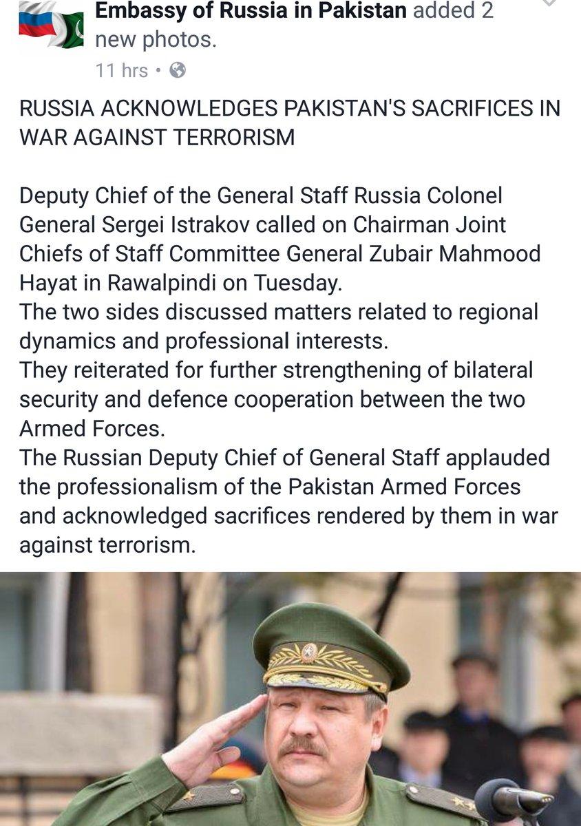 Emerging Pakistan on Twitter: