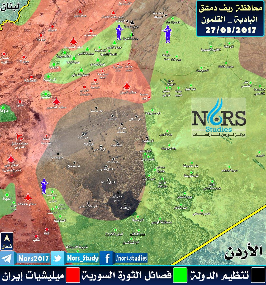 Syrian War: News #12 - Page 5 C8GABwGWkAAlaMj