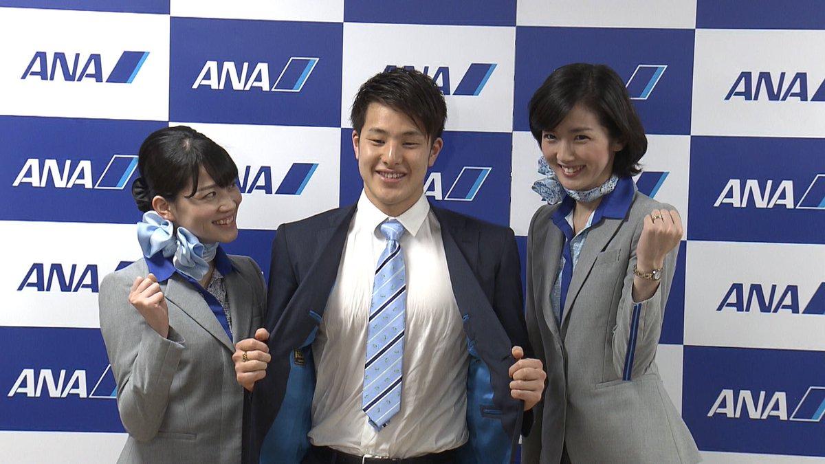 ゲンダイ 鮎川瑠奈ちゃん 瀬戸 夕刊フジ 競泳に関連した画像-05