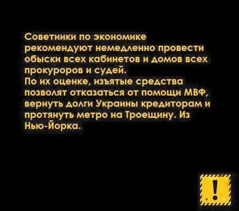 """Гройсман о кредитах МВФ: """"Поддержка извне - это временное для Украины, мы должны научиться производить ресурсы внутри страны"""" - Цензор.НЕТ 9690"""