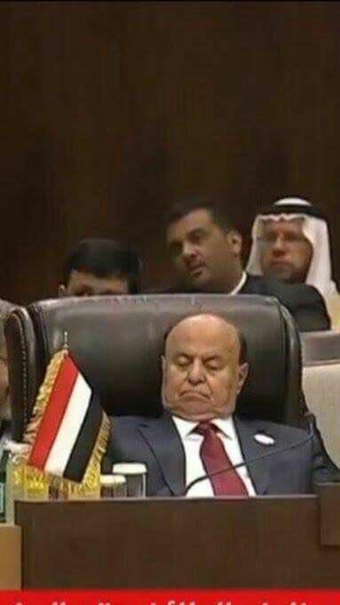 نحو غدٍ عربي مشرق ... مش حتقدر تفتح عينيك