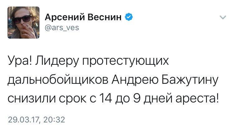 Участники провокации на Львовщине должны были получить по 200 грн за создание пропагандисткой картинки для медиа, - СБУ - Цензор.НЕТ 7793