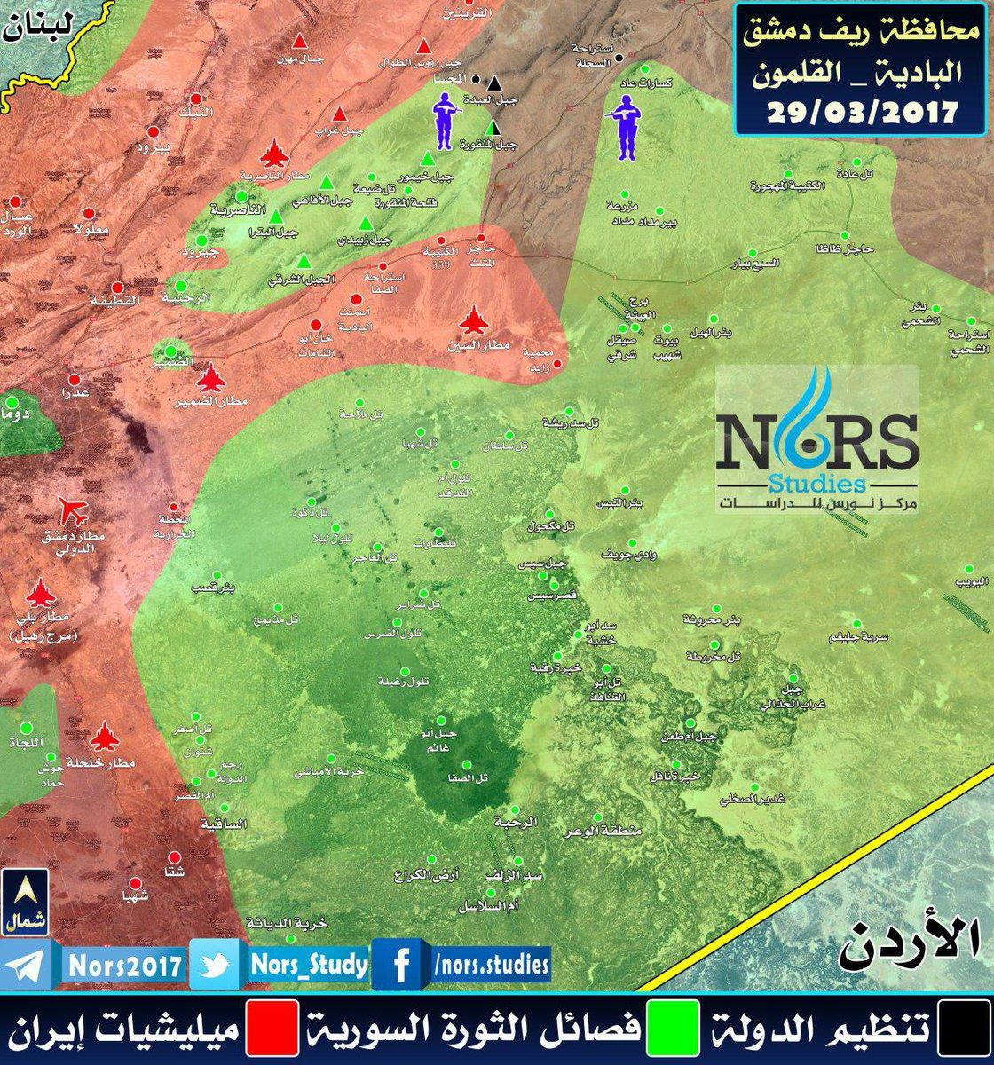 Syrian War: News #12 - Page 5 C8HCyYpXgAAP8EU