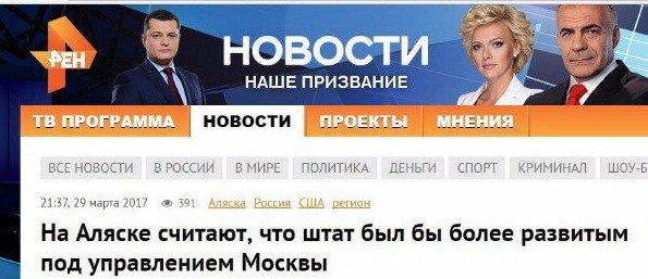 """Пункт пропуска """"Станица Луганская"""" перегружен в 4 раза, - Клименко - Цензор.НЕТ 3788"""