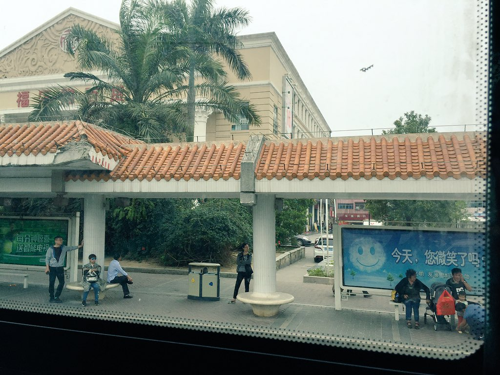 You can tell from the bus stops that we're in Zhuhai now! #cahht17 https://t.co/EVBbdyI2G5
