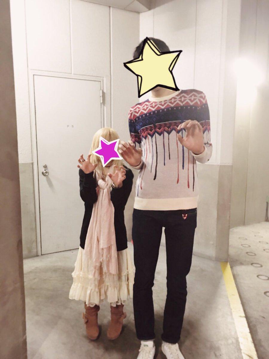 そういえば昨日のライブイベントのスタッフさんが身長195cmで身長差が半端なかったのでここにお知らせしておきますね。  ちなみにこの時私はヒールだったので、150cmでした。脱いでたら-8cmで更に…本当にあった怖い話。 https://t.co/vqWTmnqajZ