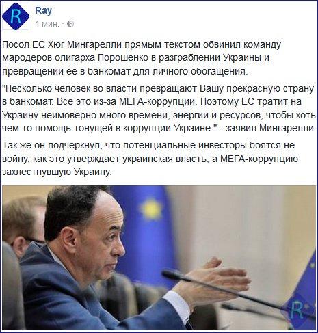 Ряд стран НАТО помогут Украине ликвидировать последствия ЧП на артскладах в Балаклее, - Столтенберг - Цензор.НЕТ 1010