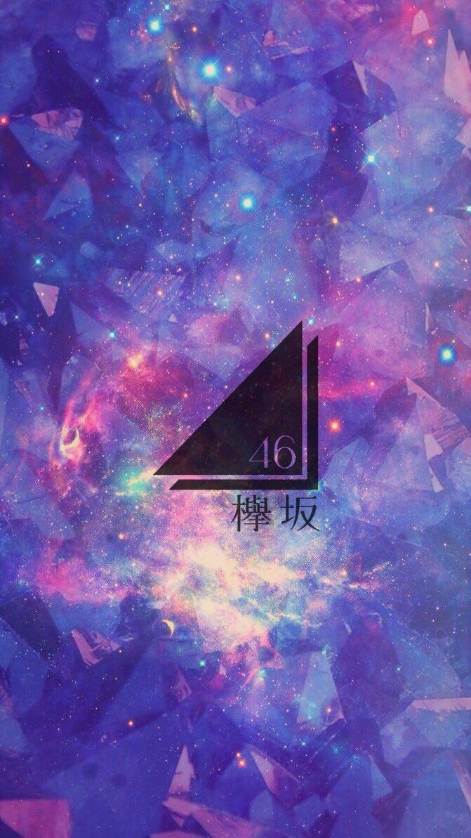 ここで他の加工も配布しているので是非フォローとRTお願いします! 欅坂46ロゴ壁紙 少しでもいいと思ったらRT  気に入ったらいいねpic.twitter.com/tB7cPkaPTB