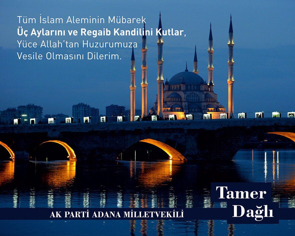 'Allah'ım! Recep ve Şaban'ı bize mübarek kıl. Bizi Ramazan'a ulaştır.'...