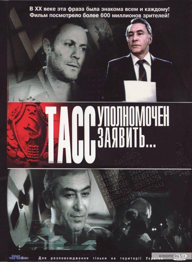 buy Москва и