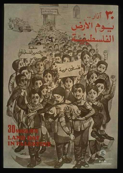 في ذكرى #يوم_الأرض الـ41.. فلسطين ستبقى عربية. https://t.co/zJHZn44MMb