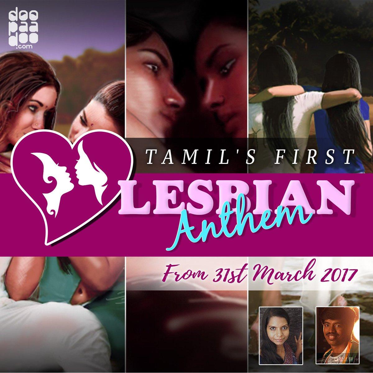 Lesbian anthem