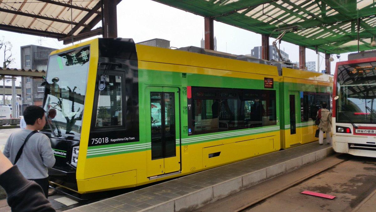 鹿児島市交通局7500形電車