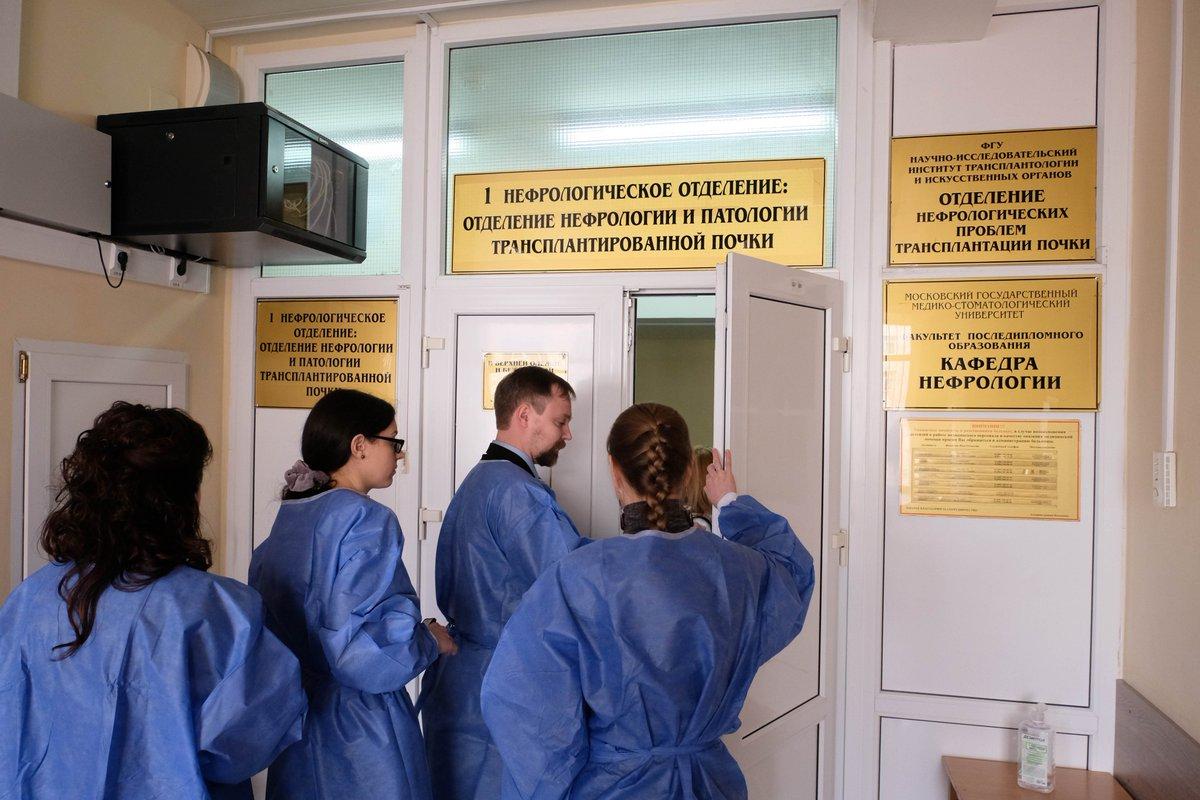 себе московская городская больница 10 вакансии ЛАЙФХАК