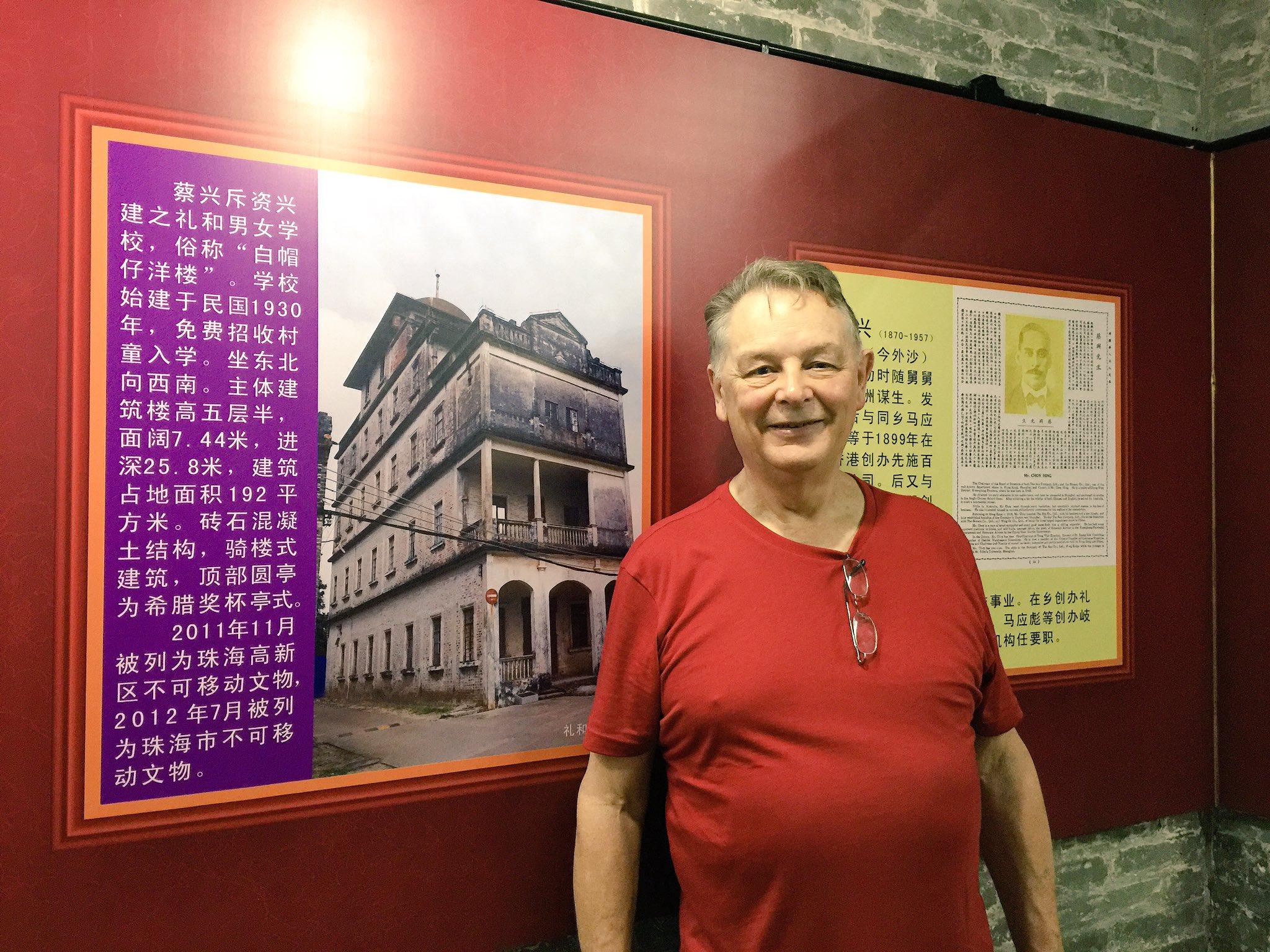 A beaming Howard visiting Choy Hing's ancestral village of Waisha in Zhuhai. #cahht17 https://t.co/tI2yt6R6zb