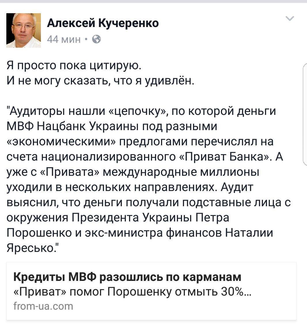 Деятельностью секретаря горсовета Днепра будет заниматься НАБУ и Генпрокуратура, - Березюк - Цензор.НЕТ 798