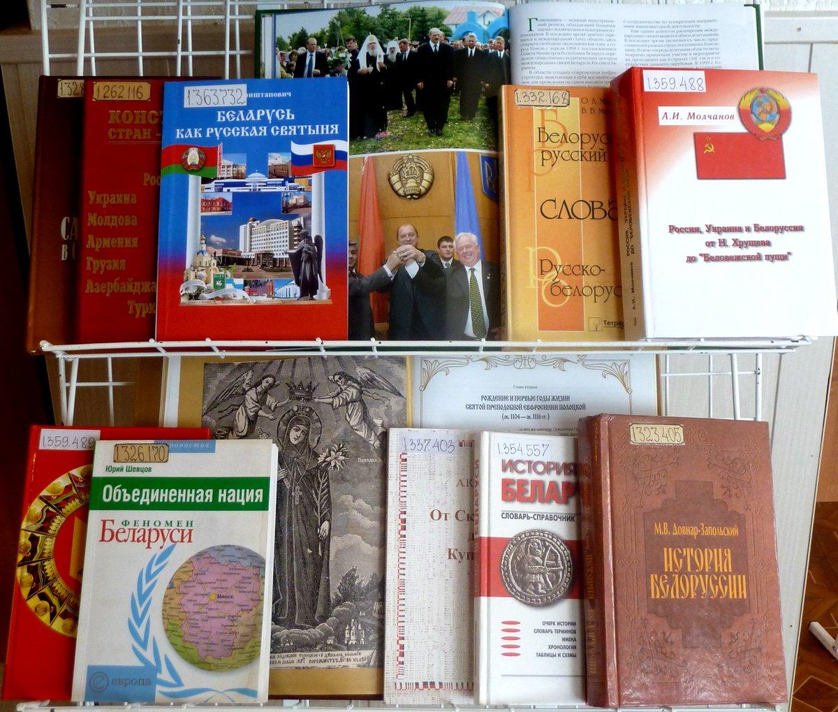 общая история россии