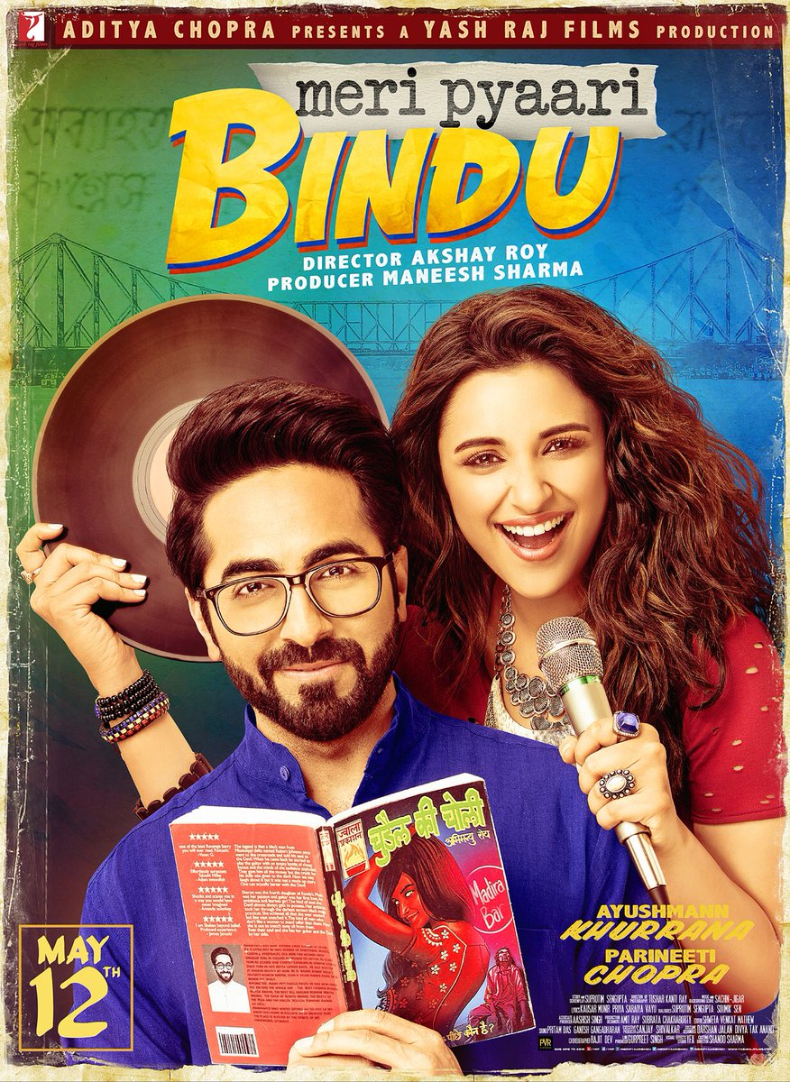 The first poster of #MeriPyaariBindu is out and we are excited for thi...