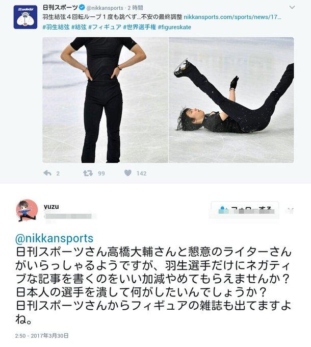 ヨコシマタイヤさん の最近のツイート , 17 , whotwi