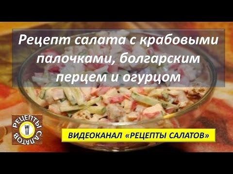 Рецепты салата с кальмарами с фото