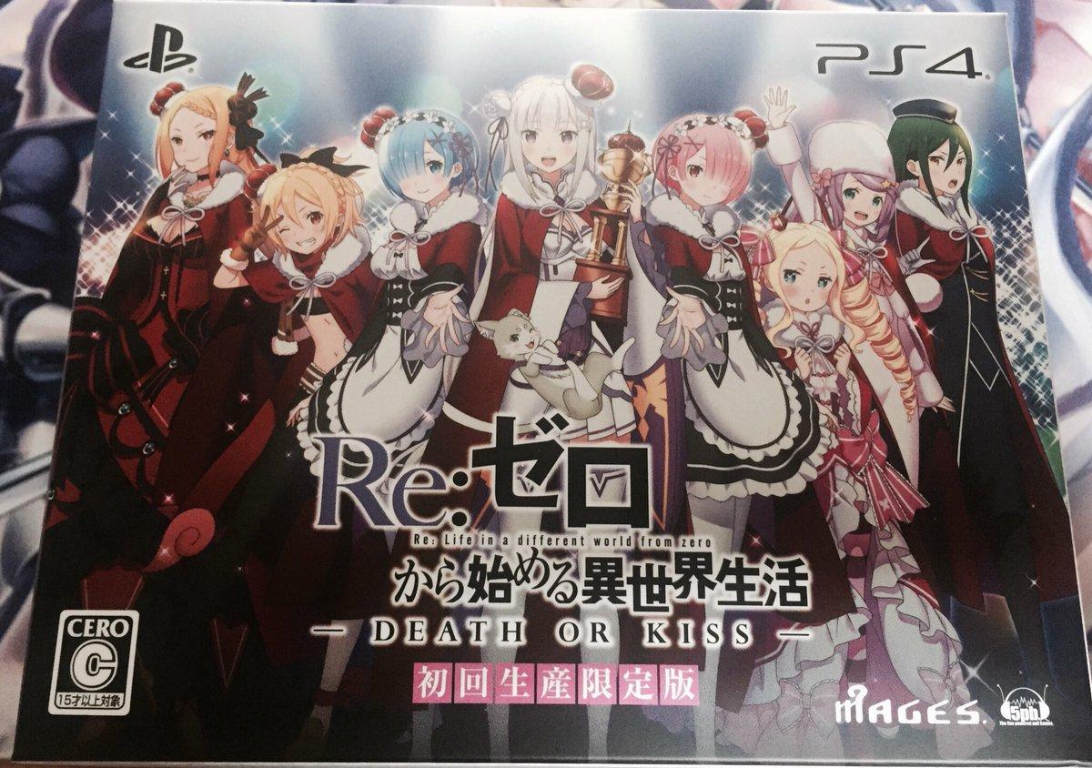 スマホ リゼロゲーム 「リゼロ」公式スマホゲーム 本日より『Re:ゼロから始める異世界生活