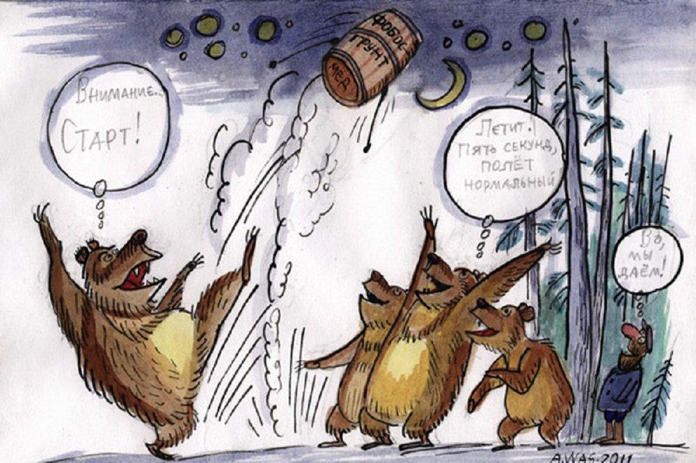 """Почти во всех двигателях для российской ракеты-носителя """"Протон"""" обнаружен брак: на переборку отправят 71 изделие - Цензор.НЕТ 3036"""