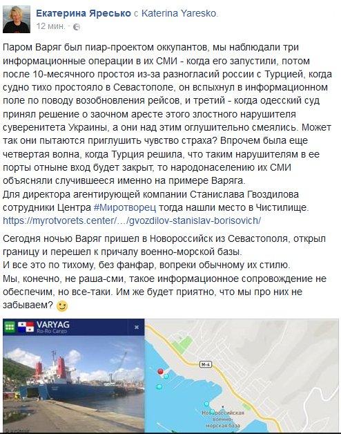 """Нет """"украинского кризиса"""", это агрессия РФ против Украины, - глава МИД Литвы - Цензор.НЕТ 8115"""