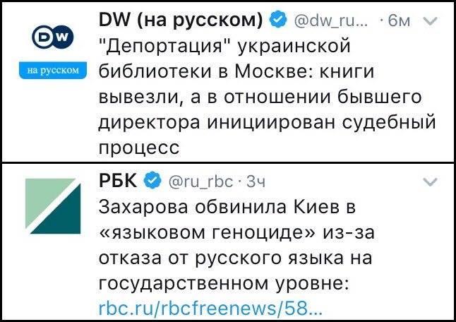 Генсек ООН Гутерреш приветствует режим тишины на Донбассе - Цензор.НЕТ 5434