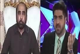 Ikhtilaf Rai  – 30th March 2017 - Load Shedding Ka Jin Be Qabo thumbnail