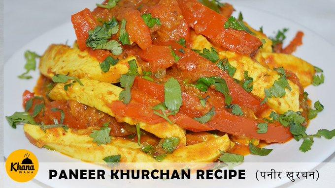 Paneer Khurchan Recipe