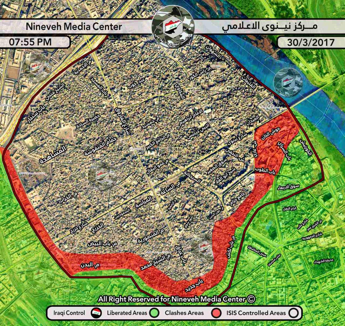 معركة الموصل - صفحة 5 C8LuXtOVYAAPksW