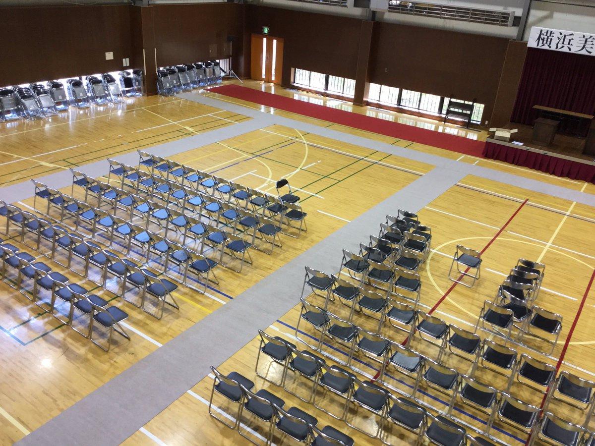 大学 横浜 美術
