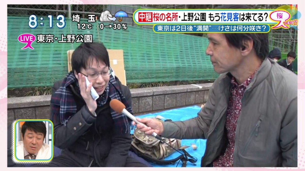新入社員が「プレミアムフライデー」に上司の命令で徹夜で花見の場所取りをさせられた上、有給扱いにさせられているという事実。日本の企業文化の闇を感じざるを得ない。
