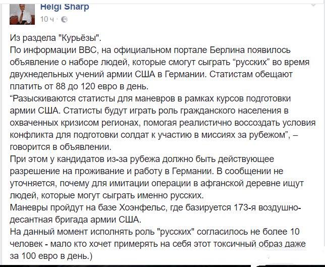 """Нет """"украинского кризиса"""", это агрессия РФ против Украины, - глава МИД Литвы - Цензор.НЕТ 6449"""