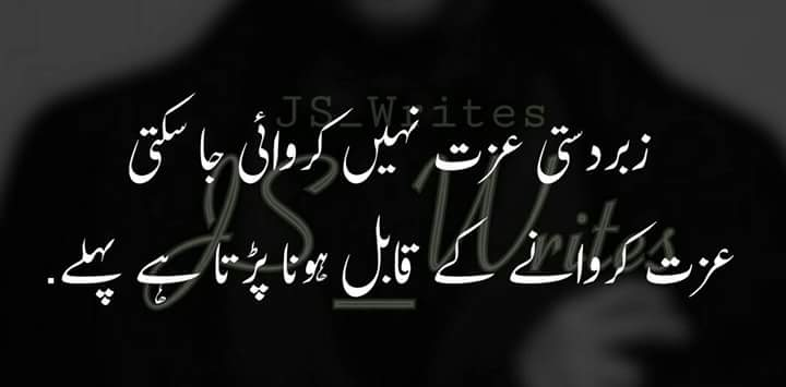 Urdu Quotes Quote on Twitter: