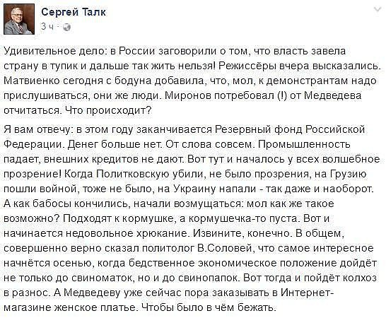 Высказывания Тиллерсона о российской агрессии вызывают недоумение, - МИД РФ - Цензор.НЕТ 3615