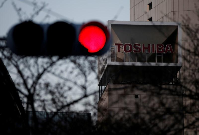 Toshiba offered $17.9 billion for chip unit by Silver Lake and Broadcom: Nikkei