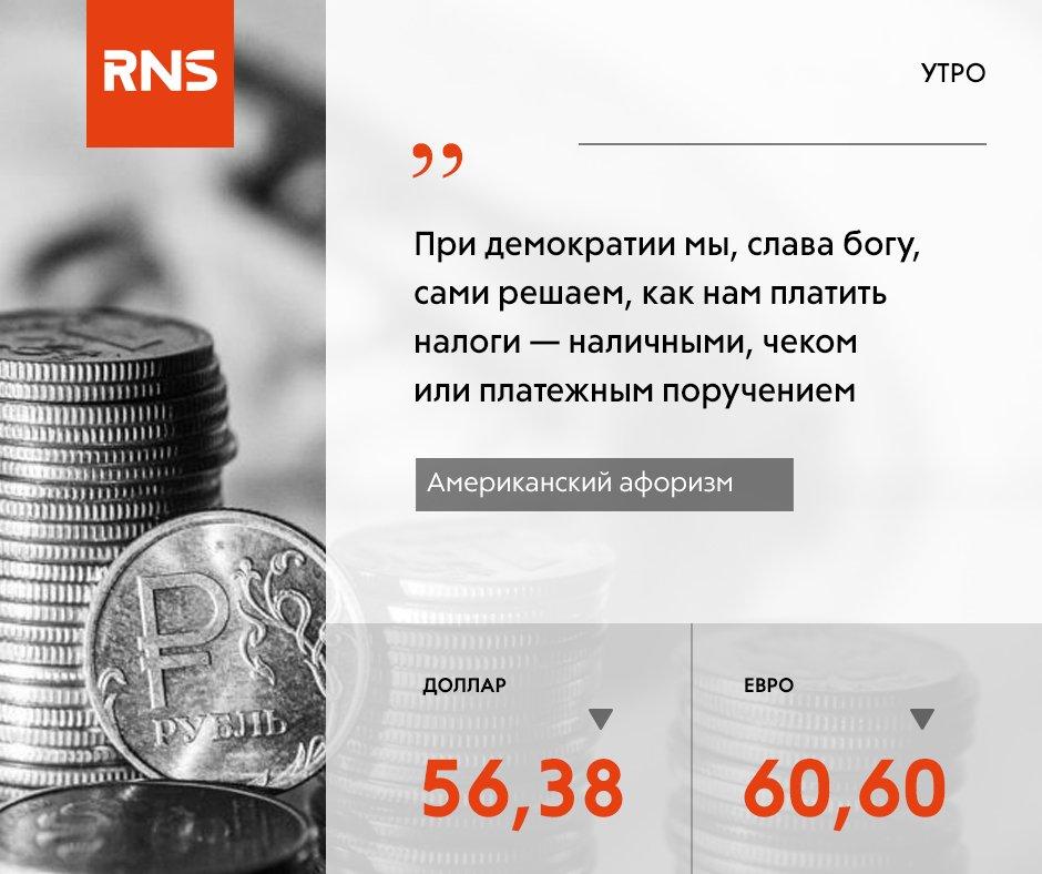 download Eurasian Regionalism: