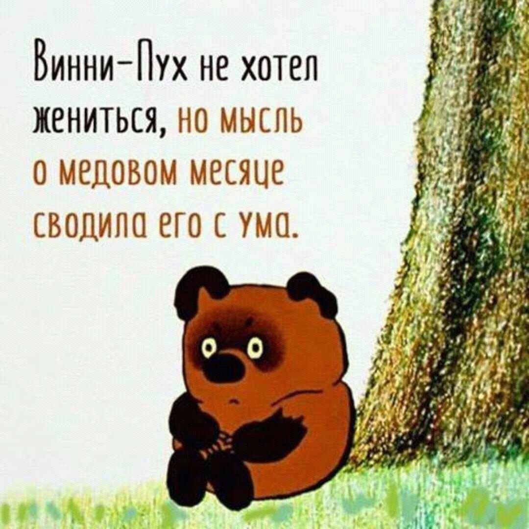 """""""Я бы очень хотел, чтобы у меня была поддержка украинского парламента"""", - Гройсман о возможном назначении Супрун министром здравоохранения - Цензор.НЕТ 8126"""