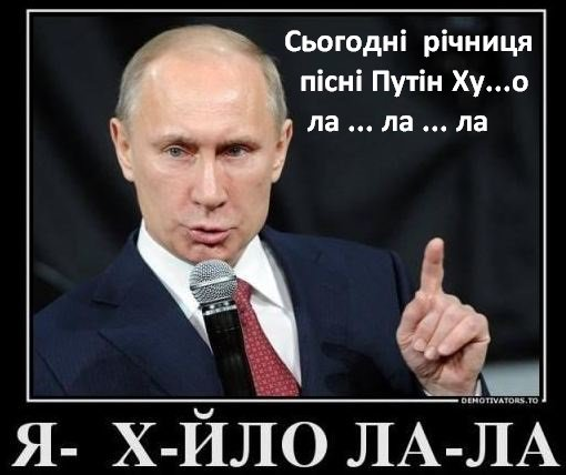 НАТО уже предоставило Украине €35 млн помощи через 6 трастовых фондов и обучило 2 тыс. военных, - Столтенберг - Цензор.НЕТ 7998