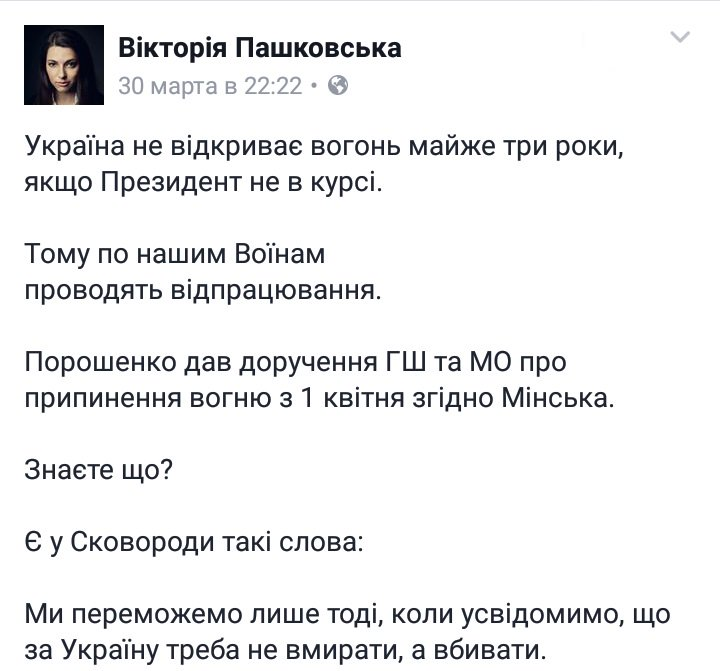 Если РФ не прекратит огонь, европейские партнеры готовы продлить санкции, - Порошенко - Цензор.НЕТ 795