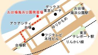 台場周遊便_台場Map