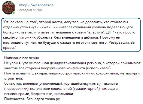 Оккупанты в Севастополе решили возместить стоимость национализированного имущества - Цензор.НЕТ 8565