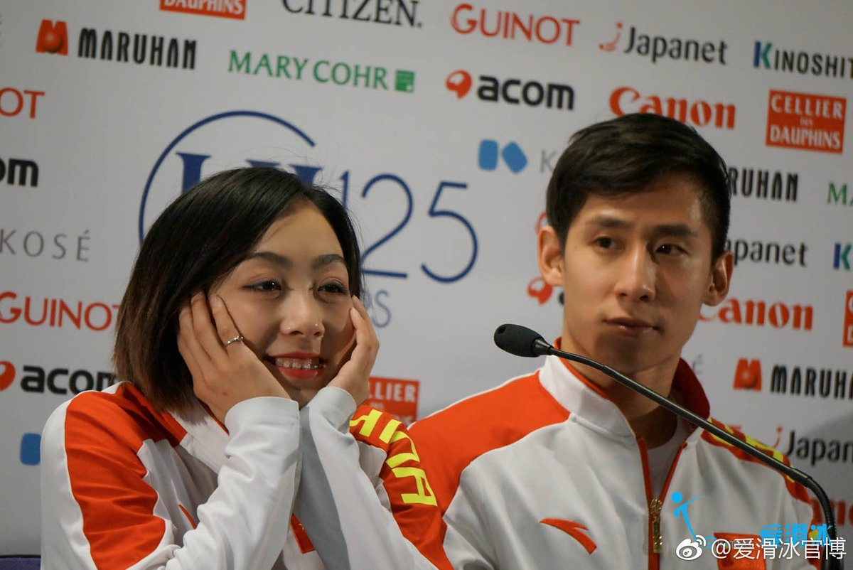 Вэньцзин Суй - Цун Хань / Wenjing SUI - Cong HAN CHN - Страница 6 C8PlkYrUMAA0l9g