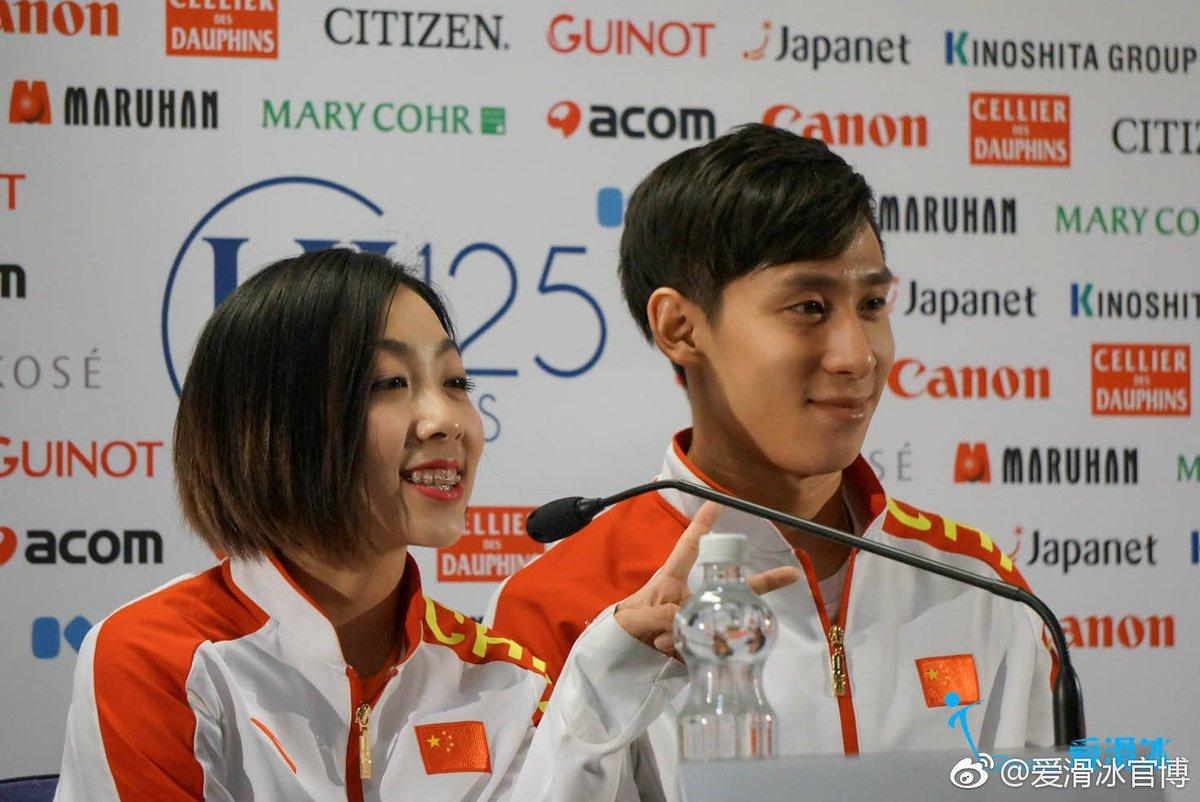 Вэньцзин Суй - Цун Хань / Wenjing SUI - Cong HAN CHN - Страница 6 C8PloxJUMAA3l6e