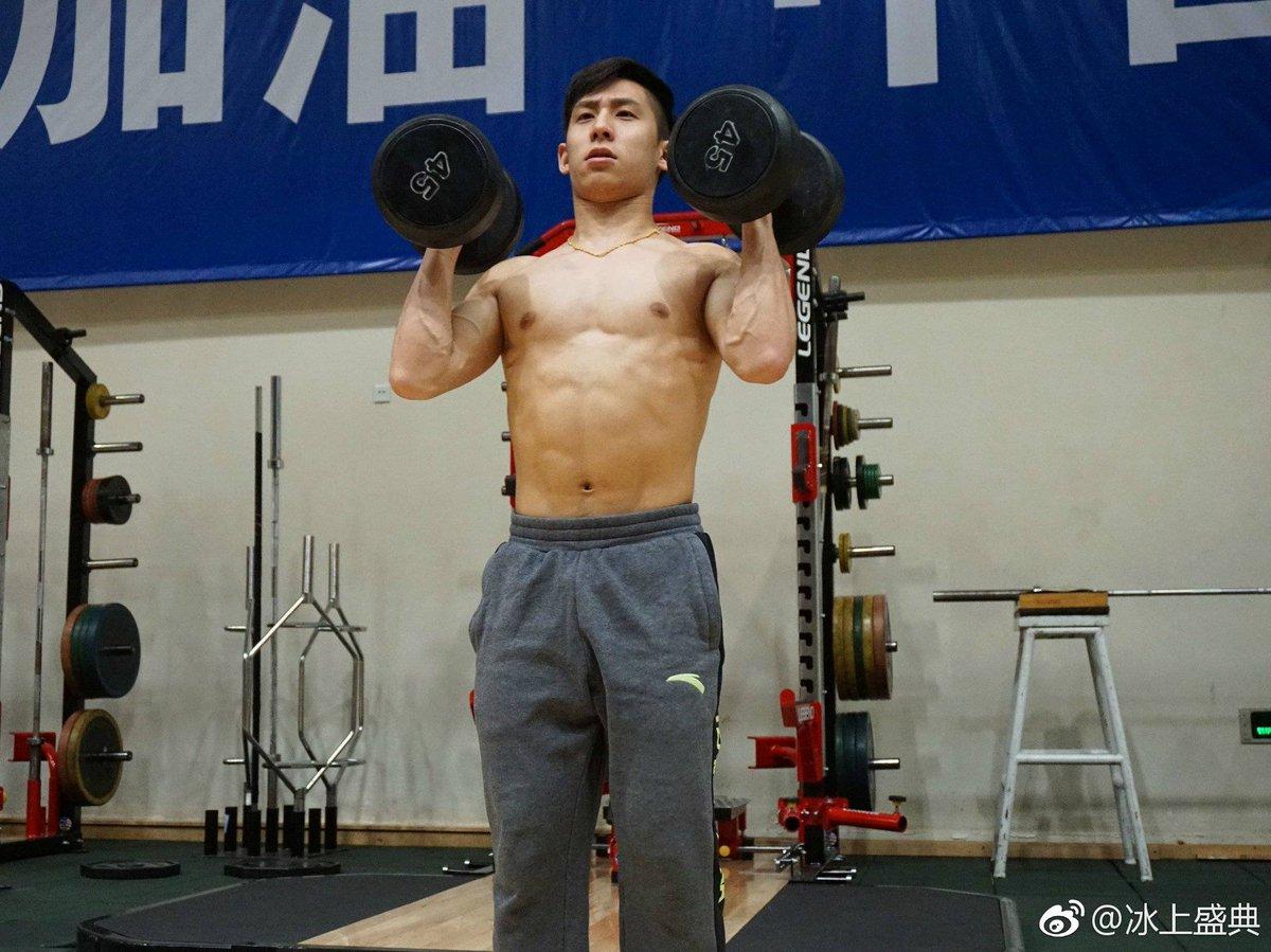 Вэньцзин Суй - Цун Хань / Wenjing SUI - Cong HAN CHN - Страница 6 C8PvdfVVwAA2TfT