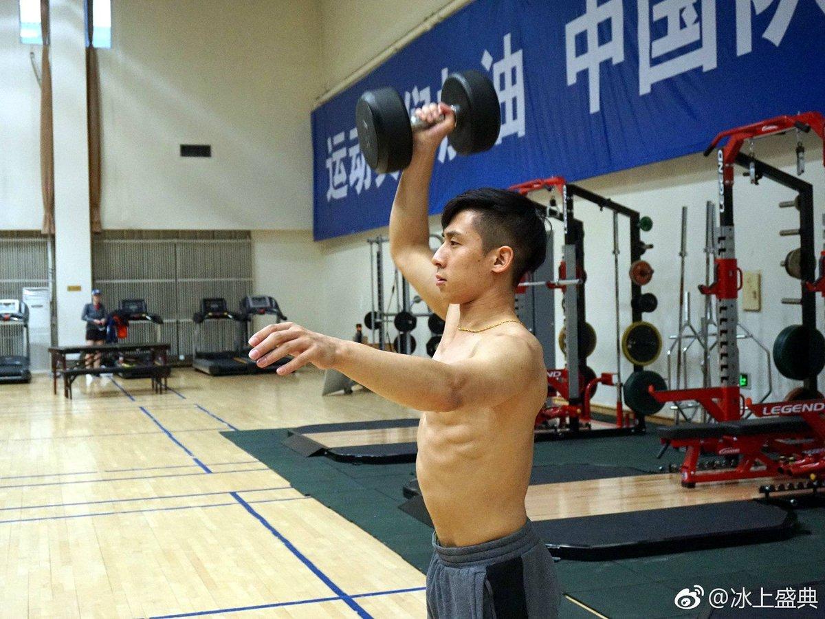 Вэньцзин Суй - Цун Хань / Wenjing SUI - Cong HAN CHN - Страница 6 C8PvyrwUIAEzPe3
