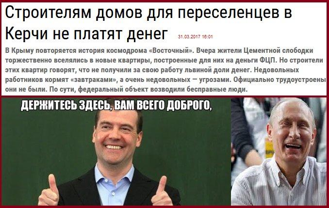 Генсек ООН Гутерреш приветствует режим тишины на Донбассе - Цензор.НЕТ 5449