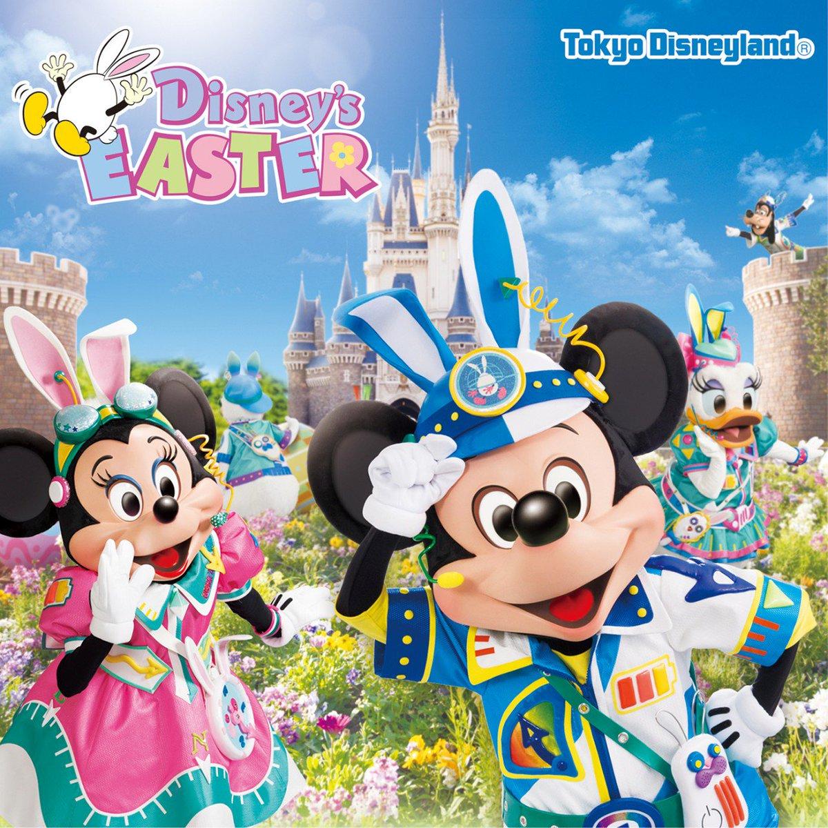 """g@wrsh!! on twitter: """"【先行販売】cd「東京ディズニーランド"""
